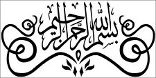 30X15 cm. (New Bismilla) , Islamic Calligraphy Wall,car sticker art decorate #8