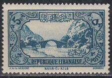Libanon Lebanon 1940 ** Mi.253 Brücke Bridge