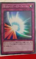 Konami Uncommon Japanese Trading Card Games