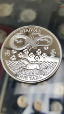 Taiwan 1992 Horse Luck 1 Tael 1.2oz Silver Coin Proof