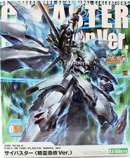 Kotobukiya KP281 Super Robot Wars Cybaster Spirit Possession Ver. Model Kit