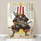 "Awesome Japanese SAMURAI WARRIOR Art CANVAS PRINT 16x12""~ Kuniyoshi #115"