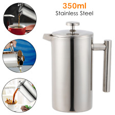 350ML 304 Stainless Steel French Press Coffee Maker w/Filter Double Wall Teapot