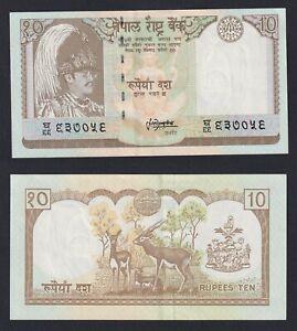 Nepal  - 10 rupees 1985(87) SUP-/AU-  C-08