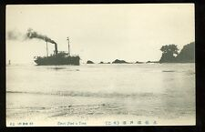 Japan, Tosa, Urato Port (unposted Vintage Post Card (Ja353