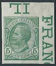 1906 REGNO EFFIGIE 5 CENT VARIETà NON DENTELLATO LUSSO MH * - W151