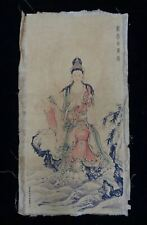 More details for very large old chinese hand painting