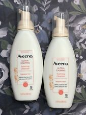 Aveeno Ultra-Calming Foaming Cleanser Makeup Remover Fragrance Free x2 LOT