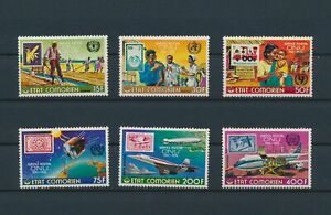 LN22229 Comoros anniversary postal service fine lot MNH