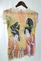 Sweet Stretch 100% Polyester Asian picture Cap Sleeve Top W/Rhinestones - Medium