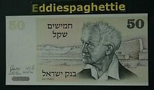Israel 50 Sheqalim 1978 aUNC P-46