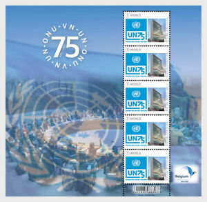belgium 2020 belgique 75 Years 75 Years United Nations FLAG UN  Council 5v FULL