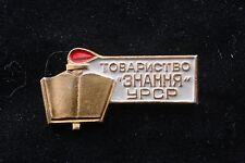 Soviet Badge Ukraine Camaraderie Knowledge Communist School Children Pin