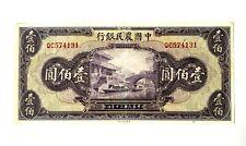 1941 - China, Farmers Bank of China 100Yuan  EF