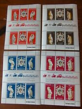1978 (EN04) COMMONWEALTH  CORONATION OMNIBUS COLLECTION 21 M/S SHEETLETS UMM