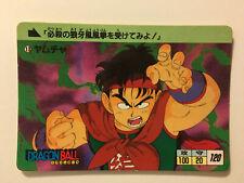 Dragon Ball Z PP Card 13 PART 0
