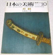 Japanese Art Publication Nihon Bijutsu 006 - National Sword Katana Treasures