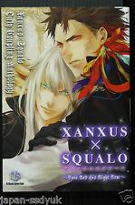 Reborn Xanxus X Squalo Boss and His Tight Arm Japan Yaoi manga book 2010