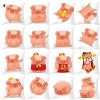 JW_ Cartoon Pig Square Pillow Case Cushion Cover Car Sofa Bed Pillow Protector