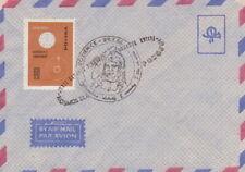 Poland postmark KOZIENICE - cosmos Y. GAGARIN
