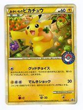 Pokemon Shopping Pikachu Pokemon Center Japanese Promo Card NM-Mint 79/LP