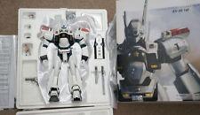 Yamato 1/24 Mobile Police 1st PATLABOR AV-98 RARE DX Macross Popy USA seller