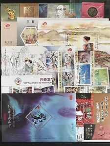 China Macau 2012 龍年 年票 Whole Year of Dragon Full Stamps set