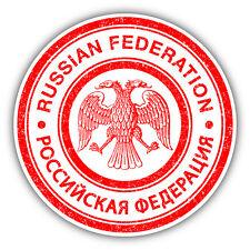 "Russian Federation Grunge Stamp Car Bumper Sticker Decal 5"" x 5"""