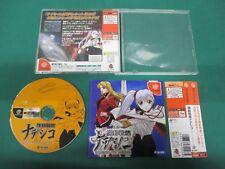 SEGA Dreamcast -- NADESICO THE MISSION -- spine. DC. JAPAN. GAME. Work. 26263