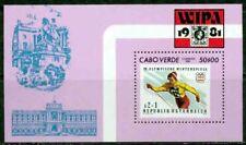 CAPE VERDE– 1981 –  WIPA 81 – VF**