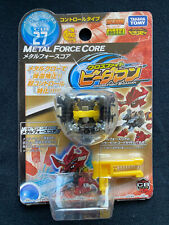 Takara Cross Fight B-Daman Starter CB-27 Metal Force Core Tune-Up Gear Upgrade