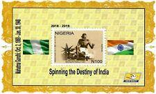 NIGERIA 2018 2019 SHEET - GANDHI FLAGS INDIA NIGERIA 150 ANNIEVRSARY - RARE MNH
