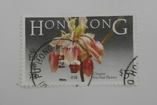 HONG KONG  SG502 Used 1985 $5 Chinese New Year Flower