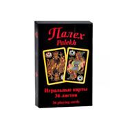 Palekh 36 Playing Cards.Brand New.Russische Spielkarten