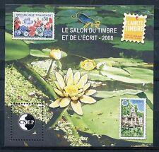 STAMP / TIMBRE FRANCE NEUF BLOC FEUILLET C.N.E.P.  N° 51 ** PARC FLORAL PARIS