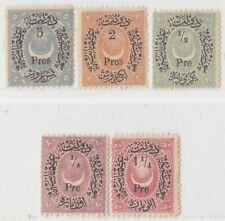 TURKEY 1876  ISSUE FULL SET UNUSED  ISFILA 91/95 = MICHEL 22/26
