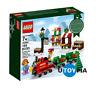 LEGO SEASONAL 40262 - 2017 Christmas Train Ride [Exclusive Set]