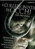 IL COLLEZIONISTA DI OCCHI (2006) di Gregory Dark - DVD EX NOLEGGIO - MEDIAFILM