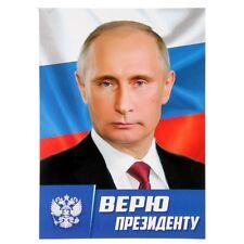 Putin Poster A4 cardboard portrait Vladimir Putin I trust the president Russia