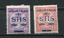 Yugoslavia/Croatia/Serbia Overprint  SHS  1916 Mi 64-5 Sc 2L3-4 CV $200 MH 5843