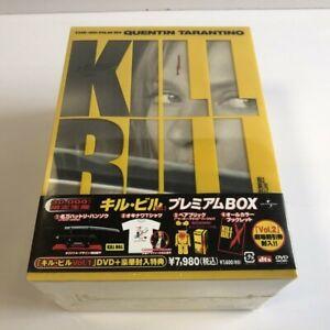 KILL BILL DVD-BOX Vol.1 Premium Limited UMA THURMAN SEALED
