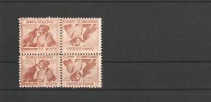 MONGOLIA FALCON BIRD 1956 MNH (106)