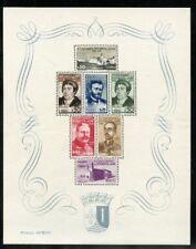 Portuguese Guinea -1946 - 500th Anniversary Souvenir Sheet Scott 257a - F-VF MNH