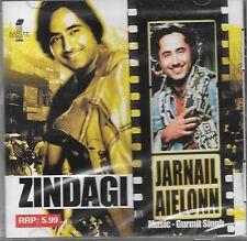 ZINDAGI - JARNAIL AIELONN - GURMIT SINGH -  NEW BHANGRA CD