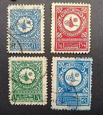 "🟩..SAUDI ARABIA - HEJAZ - 1931/2 THUGRA - Inscription ""Hedjaz & Nedjde"" 4 USED"
