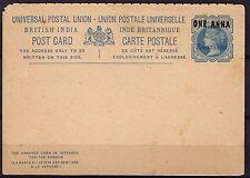 Zanzibar 1899/1904 lot of 4 postal stationary used and unused fine