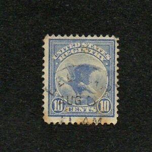 USA. 1911  10c BLUE 'REGISTRATION' STAMP. GU. GIBBONS No.R404. cat £17+ (2015).