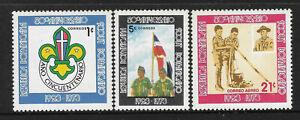DOMINICAN REPUBLIC 1973 SCOUTS 3v MINT