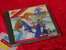 Dragon Spirit-PC Engine Duo R-Namco 1988 jap jp-Arcade Classic
