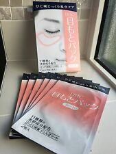 2 x DHC REVITALIZING MOISTURE STRIPS: EYES 6 SETS/BOX 12 sets in total RRP £16